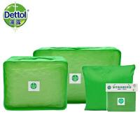 Dettol滴露 消毒液750ml*2送植物呵护洗手液200g*2 杀菌除螨率99.999%