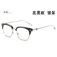 同款眼镜框男潮复古半框眼镜女金属平光镜架配镜 亮黑框 银架