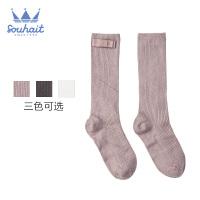 【5折价:39.5元】souhait水孩儿童装女童袜子时尚简洁长筒袜儿童袜子