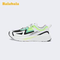 【2件4折价:100】巴拉巴拉官方童鞋女童鞋子儿童运动鞋男夏季时尚潮鞋亲子