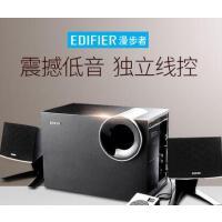 【支持礼品卡】Edifier/漫步者 R201PF多媒体电脑音箱FM收音插卡U盘木质家用2.1大功率无线蓝牙笔记本台式
