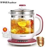 荣事达 养生壶全自动加厚玻璃多功能电热烧水壶花茶壶黑茶煮茶器煲 送煮蛋架
