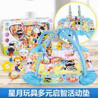 玩具新生婴儿健身架多功能宝宝加厚爬行活动垫毯礼物