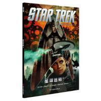 星际迷航:3:Volume 3(货号:A8) 9787541077586 四川美术出版社 迈克・约翰逊;[美] 克劳迪
