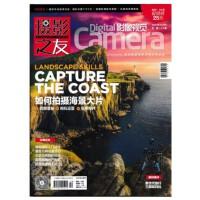 【2021年5月现货】Camera影像视觉杂志2021年4月总第171期 摄影速成班 从零开始拍摄光轨 实用后期技巧教学