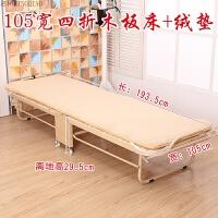 折叠床单人实木板式床办公午睡医院陪护家用午休简易可折叠床轮子 +床垫