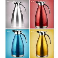 征伐 保温壶 保温壶暖水壶家用不锈钢保温杯水壶大容量户外暖瓶欧式热水瓶保温瓶