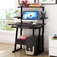 亿家达 电脑桌 台式家用简约现代笔记本电脑桌简易书桌书架办公桌