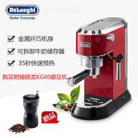 【当当自营】Delonghi/德龙 EC680意式家用半自动咖啡机金属不锈钢咖啡机
