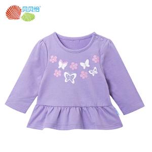 贝贝怡女童T恤肩开扣长袖宝宝上衣儿童外出服171S362