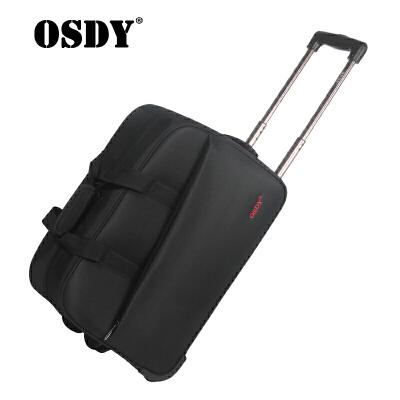 【可礼品卡支付】osdy大容量拉杆包 手提包 出差登机包 旅行箱包下单享满减,升级单品更有终生质保!