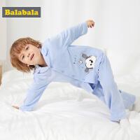 【松松IP款】巴拉巴拉宝宝睡衣秋季1-3岁儿童睡裤男童家居服套装