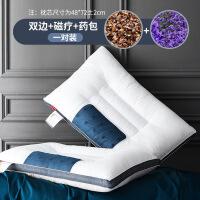决明子棉枕头一对装正品荞麦学生单人护颈椎枕芯男女
