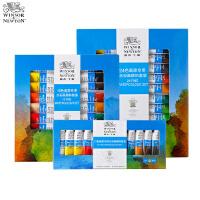 温莎牛顿水彩颜料24色18色12色管装透明水彩画颜料套装写生绘画颜料