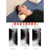商场同款颈椎枕头颈椎病人专用劲椎理疗脊椎硬枕头脖子矫正护颈枕