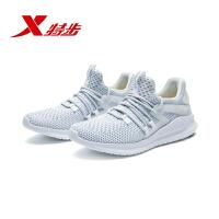 特步网面透气女综训鞋健身运动简约女鞋982218520575