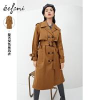 伊芙丽今年流行女装外套2020年秋冬装大衣长款高端大气风衣显瘦女