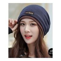 帽子女秋冬季包头帽韩版潮时尚堆堆帽坐月子帽保暖护耳针织套头帽 有弹性可做帽子及围脖