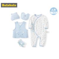 巴拉巴拉婴儿用品大全初生宝宝满月礼物新生儿衣服礼盒*5件装