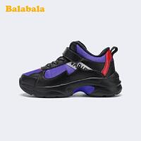 巴拉巴拉女童运动鞋男童鞋子2019新款儿童鞋小童鞋潮酷老爹鞋冬季
