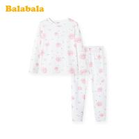 【2.26超品 5折价:69.95】巴拉巴拉女童内衣套装棉春季新款儿童睡衣保暖长袖甜美印花女大童