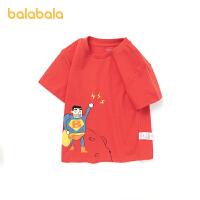 【5.14-5.16抢购价:35.9】巴拉巴拉童装儿童T恤宝宝短袖男童上衣卡通印花体恤夏