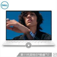 戴尔DELL XPS 13-9310-R3808TW EVO认证 13.4英寸4K防蓝光(十一代 i7-1185G7 1
