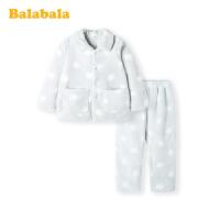 【3件3折价:71.7】巴拉巴拉儿童睡衣男孩秋冬新品男童家居服套装保暖加厚小童中大童