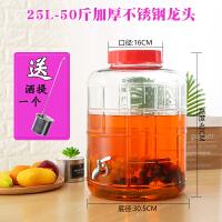 中式纯色玻璃泡酒瓶家用酿葡萄酒酵素密封罐酒坛泡菜坛带龙头酒罐