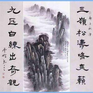 中国青年美术家协会常务理事,中国扇子艺术学会会员,中国山水画院专业画家,山东美术家协会会员,国家一级美术师高云鹏(黄山甲天下2)