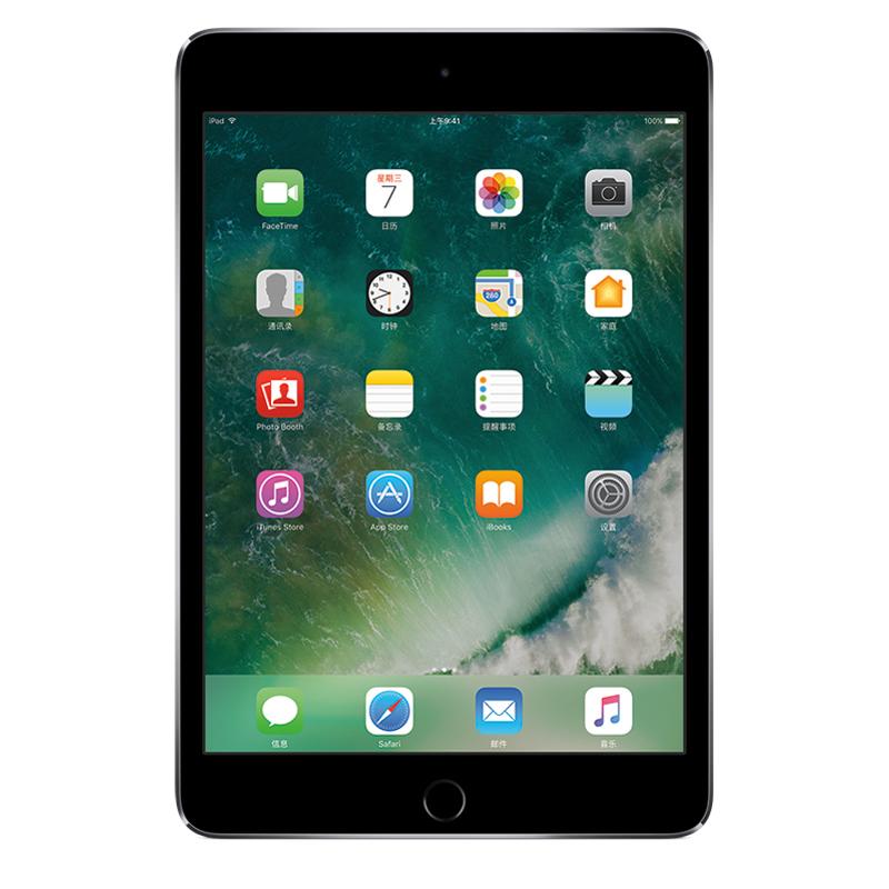 [当当自营] Apple iPad mini 4 平板电脑 7.9英寸(128G WLAN版/A8芯片 MK9N2CH/A)深空灰色可使用礼品卡支付 国行正品 全国联保