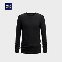 HLA/海澜之家舒适长袖毛衫2018冬季新品保暖净色羊毛混纺毛衫男