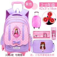 拉杆书包女小学生儿童书包6-12周岁双肩包2-6年级女童背包
