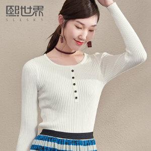 熙世界秋季韩版纯色圆领长袖打底针织毛衣女装193LA348