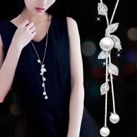 韩版时尚人造珍珠项链秋冬长款毛衣链女简约流苏挂件衣服配饰