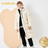 【3件4折价:246】巴拉巴拉儿童装男女童羽绒服拼接加长款冬季新款加厚保暖外套