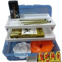 (支持货到付款)学生儿童中国画颜料用品马利12色 初学套装8件 毛笔宣纸墨汁