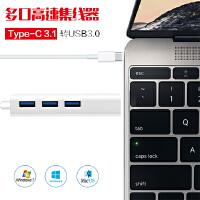 Liweek 苹果笔记本电脑 macbook 12寸 USB3.1转接Type-C网线网卡接口转换器 type-c转h