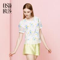 欧莎2015夏季女装新款箱形落肩印花衬衫女士衬衣SC549005