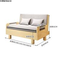 实木沙发床可折叠阳台客厅书房多功能双人小户型1.5两用1.2 1.8米-2米