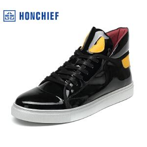 HONCHIEF 红蜻蜓旗下 秋季新款潮流韩版高帮板鞋系带男士高帮鞋子