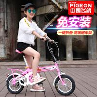 飞鸽儿童自行车6-7-8-9-10-11-12岁折叠中大童单车男女小孩学生车