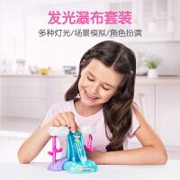 哈驰魔法蛋玩具新品闪光瀑布套装场景玩具创意生日礼物女孩玩具可孵化蛋女童玩具动物公仔 S4新品闪光瀑布套装