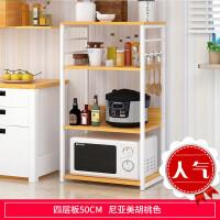厨房多功能落地置物架厨房置物架落地式多层微波炉收纳架子家用多功能调味品碗架省空间