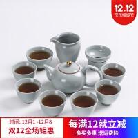 日式茶具套装景德镇功夫茶杯茶壶陶瓷家用粗陶侧把壶简约黑陶茶具