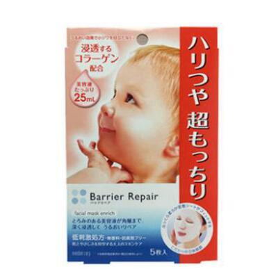 日本松本清 曼丹婴儿补水滋润胶原蛋白面膜5片 补水保湿 夏季护肤 防晒补水保湿 可支持礼品卡