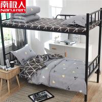 网红款ins风四件套床上用品单人学生宿舍床单被套三件套4