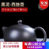 陶瓷泡茶壶 紫砂壶套装 可养家用陶瓷功夫茶具西施茶壶 紫砂