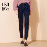 欧莎女装2017冬季新款保暖舒适修身时尚牛仔裤S117D53002
