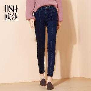 OSA欧莎女装2017冬季新款保暖舒适修身时尚牛仔裤S117D53002